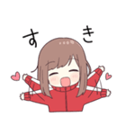 ジャージちゃん5.5(個別スタンプ:08)