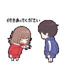ジャージちゃん5.5(個別スタンプ:09)