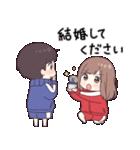 ジャージちゃん5.5(個別スタンプ:10)