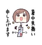 ジャージちゃん5.5(個別スタンプ:14)