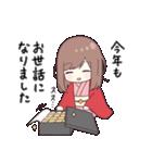 ジャージちゃん5.5(個別スタンプ:17)