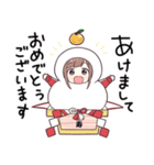ジャージちゃん5.5(個別スタンプ:19)