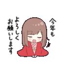 ジャージちゃん5.5(個別スタンプ:21)