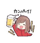 ジャージちゃん5.5(個別スタンプ:22)