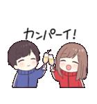 ジャージちゃん5.5(個別スタンプ:23)