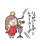 ジャージちゃん5.5(個別スタンプ:26)