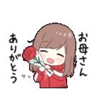 ジャージちゃん5.5(個別スタンプ:27)