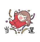 ジャージちゃん5.5(個別スタンプ:29)