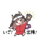 ジャージちゃん5.5(個別スタンプ:30)