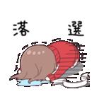ジャージちゃん5.5(個別スタンプ:31)