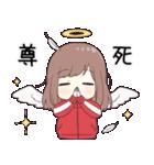 ジャージちゃん5.5(個別スタンプ:32)