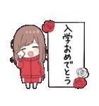 ジャージちゃん5.5(個別スタンプ:33)