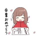 ジャージちゃん5.5(個別スタンプ:34)