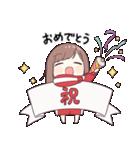 ジャージちゃん5.5(個別スタンプ:35)