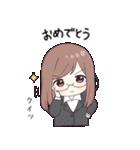 ジャージちゃん5.5(個別スタンプ:36)
