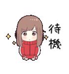 ジャージちゃん5.5(個別スタンプ:37)