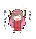 ジャージちゃん5.5(個別スタンプ:38)