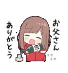 ジャージちゃん5.5(個別スタンプ:39)