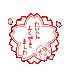 ジャージちゃん5.5(個別スタンプ:40)