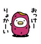 うるせぇトリ12個目(個別スタンプ:02)