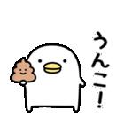 うるせぇトリ12個目(個別スタンプ:09)