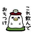 うるせぇトリ12個目(個別スタンプ:16)