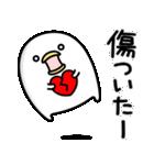 うるせぇトリ12個目(個別スタンプ:29)