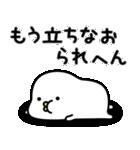 うるせぇトリ12個目(個別スタンプ:30)