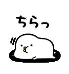 うるせぇトリ12個目(個別スタンプ:31)