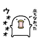 うるせぇトリ12個目(個別スタンプ:32)