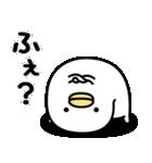 うるせぇトリ12個目(個別スタンプ:33)