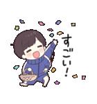 ジャージ君5.5(イベント)(個別スタンプ:05)