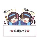 ジャージ君5.5(イベント)(個別スタンプ:06)