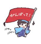 ジャージ君5.5(イベント)(個別スタンプ:07)