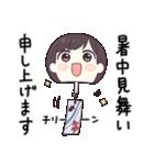 ジャージ君5.5(イベント)(個別スタンプ:14)