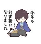 ジャージ君5.5(イベント)(個別スタンプ:17)