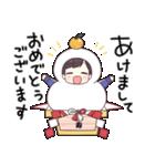 ジャージ君5.5(イベント)(個別スタンプ:19)