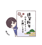 ジャージ君5.5(イベント)(個別スタンプ:20)