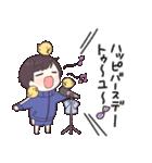 ジャージ君5.5(イベント)(個別スタンプ:26)