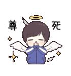 ジャージ君5.5(イベント)(個別スタンプ:32)