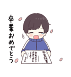 ジャージ君5.5(イベント)(個別スタンプ:34)