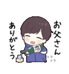 ジャージ君5.5(イベント)(個別スタンプ:39)