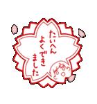 ジャージ君5.5(イベント)(個別スタンプ:40)
