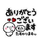 一回でやさしさ全部伝わる♡長文のスタンプ(個別スタンプ:05)