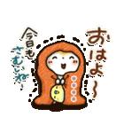 「まるちゃん」冬・年末年始【カスタム】(個別スタンプ:1)