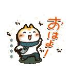 「まるちゃん」冬・年末年始【カスタム】(個別スタンプ:2)