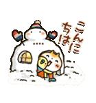 「まるちゃん」冬・年末年始【カスタム】(個別スタンプ:3)