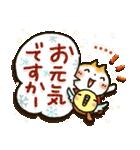 「まるちゃん」冬・年末年始【カスタム】(個別スタンプ:5)
