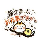 「まるちゃん」冬・年末年始【カスタム】(個別スタンプ:6)