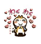 「まるちゃん」冬・年末年始【カスタム】(個別スタンプ:7)